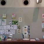 「いるまんじゅう」関連 おふたりの作家のミニ展示について【終了しました】