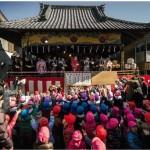 2/3(水) 中野原稲荷神社で節分祭が行われます!!