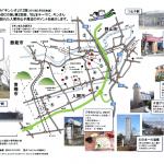 TVK「キンシオ」のキンさんが訪問した仏子駅周辺マップ!