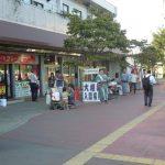 入間市駅前で相撲イベントを開催!