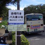「今平周吾選手」も出場!日本オープンゴルフ開幕!