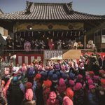 中野原稲荷神社節分祭