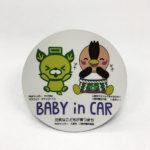 Baby in car マグネット