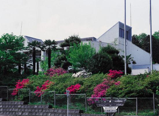 青少年活動センター